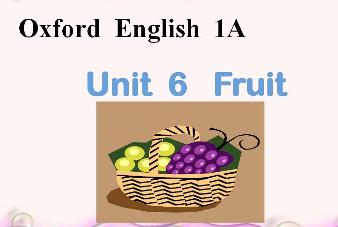 小学一年级英语fruit课件模板