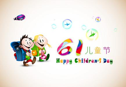 16年酒店六一国际儿童节策划文案大全
