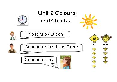 小学三年级英语colours教案设计