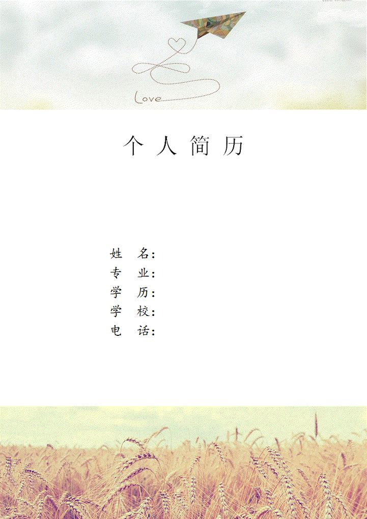 背景 壁纸 设计 矢量 矢量图 素材 721_1020 竖版 竖屏 手机