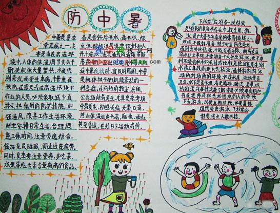 繁星春水插图_写关于读书的手抄报-关于读书的手抄报-关于读书的手抄报简单 ...