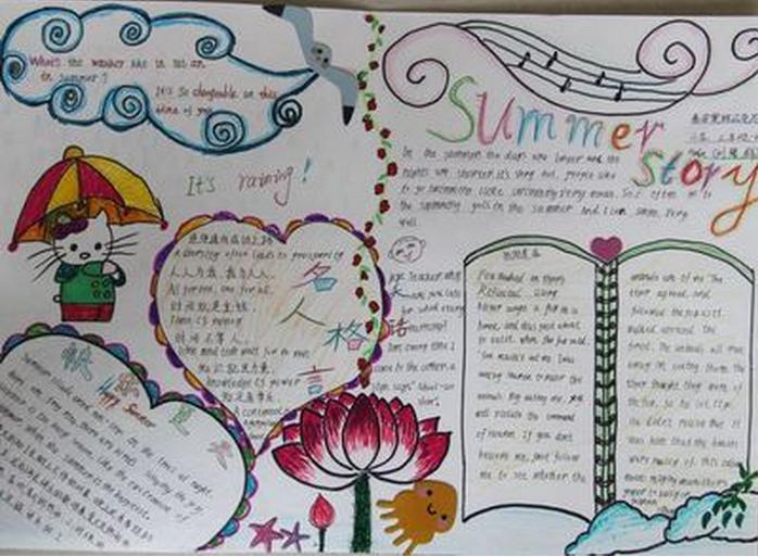 关于夏天的手抄报精选设计 夏天故事