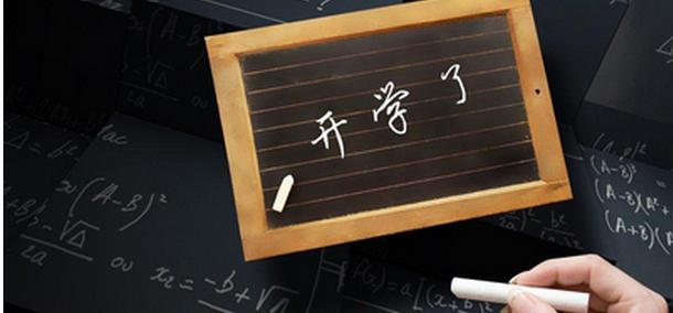 【开学那些事】v日记初中生开学新鲜事日记集锦初中卷子数学图片