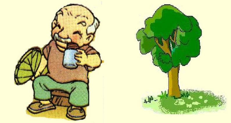 小学一年级上册语文《爷爷和小树》课件ppt:人教版