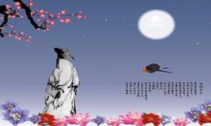 古诗里的中秋节:关于中秋节的古诗配画