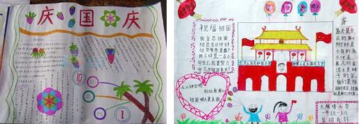 简单又漂亮的国庆节手抄报素材一览