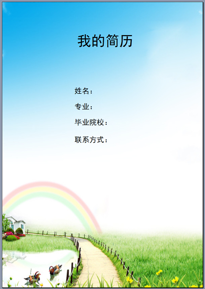 1-160522094R0.png