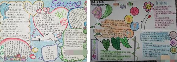 作业,我们不约~~ 【小学生|初中生|高中生】 【寒假手抄报素材库图片