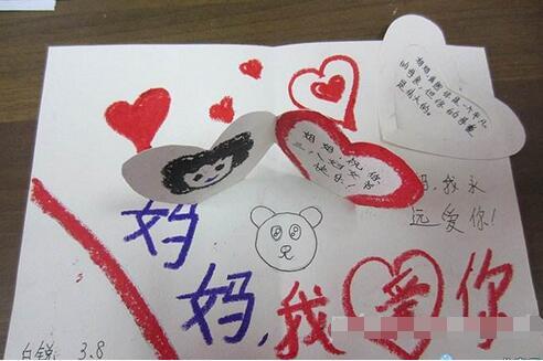>>>>小学生三八妇女节贺卡图片:妈妈