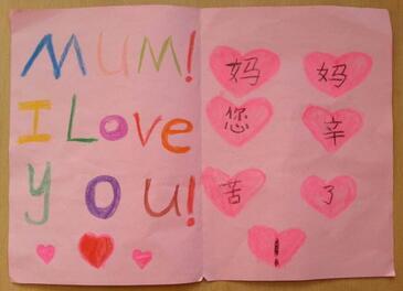 小学生38妇女节贺卡:妈妈