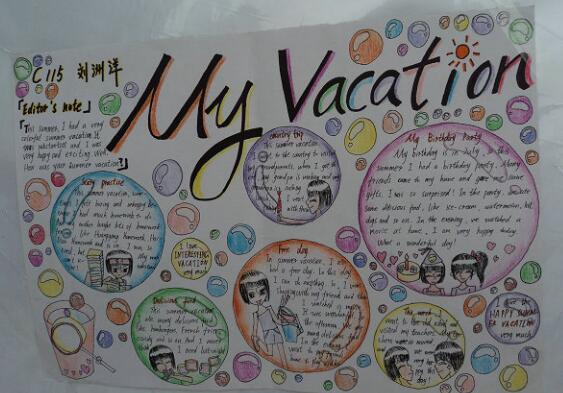 暑假手抄报之小学生暑假英语手抄报大全