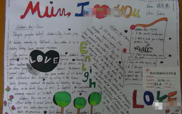 母亲节英语手抄报设计:mom, i love you