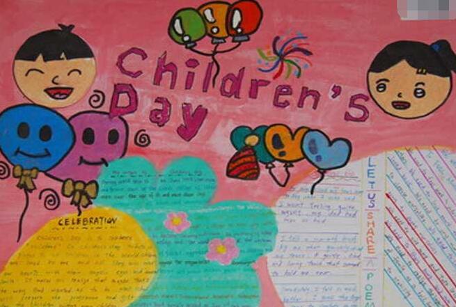 2017年六一英语手抄报大全:儿童节快乐