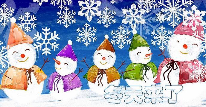 【感悟冬日】有关冬天的感想作文分享