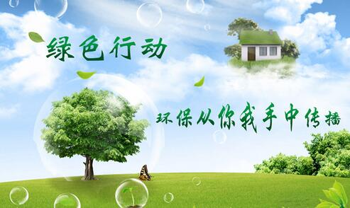 """""""绿色行动""""小学生绿色环保作文推荐(10篇)"""