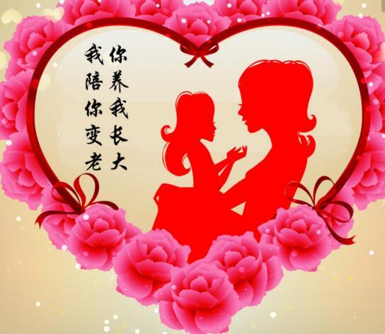 相关推荐: 母亲节活动策划方案精选   幼儿园母亲节活动策划方案