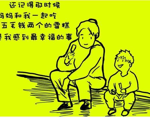 母親節演講稿范文推薦圖片