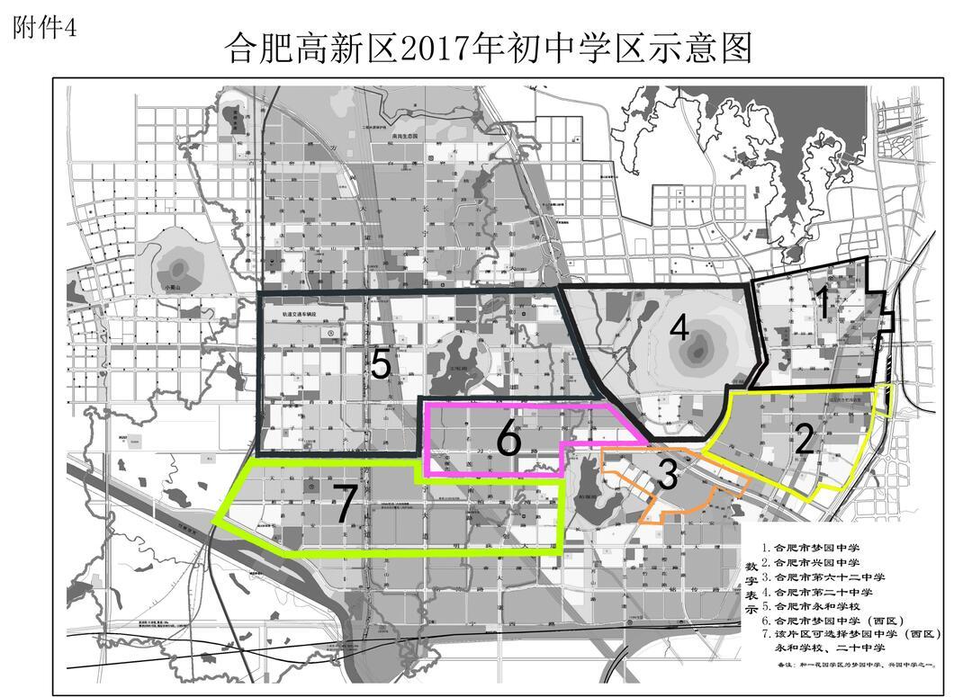 [合肥命案2017]2017合肥高新区小升初学区划分范围公布