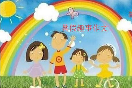 小学生天安门彩色简笔画