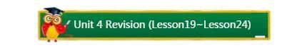 [小学一年级拼音练习]小学一年级英语上册Unit4知识点(新起点)