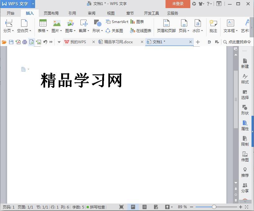 word人民币符号