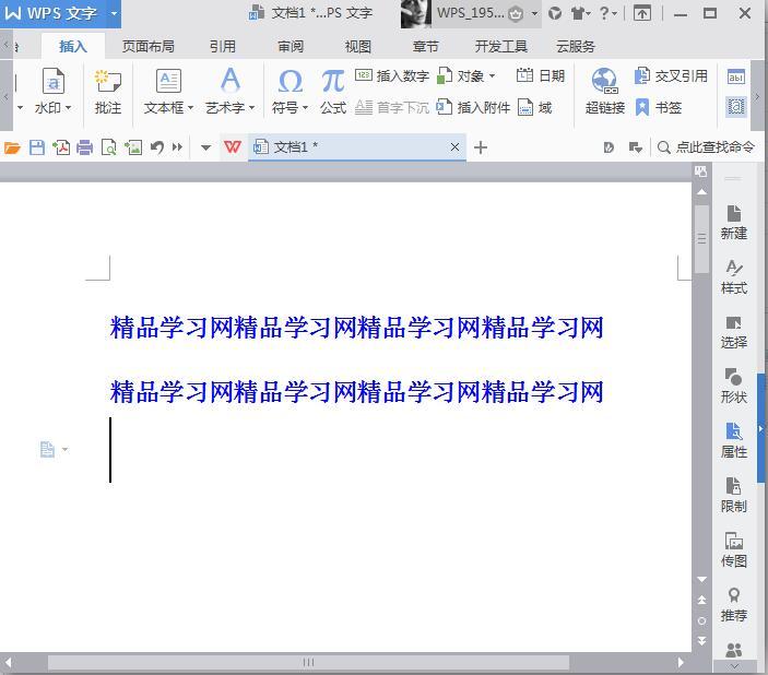 当我们做好一个文档的时候,会发现空白的word背景实在是太难看了,我们其实可以设置一个底纹把我们的文档变的好看一些,那么怎么设置word底纹呢? 1、我们新建一文档  2、我们点击页面布局---背景--------纹理  3、我们点击纹理-------我们选择纹理图案  4、最终效果如图所示  现在大家看看我们做出来的文档是不是很漂亮呢?我们想要做一份好看的文档,其中使用一些小技能就能把我们的文档变得很漂亮!怎么设置word底纹,你们学会了吗?