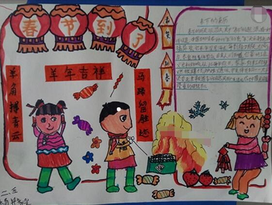 [春节英语手抄报图片大全]有关春节到了手抄报图片:春节到了
